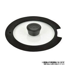 【パール金属】ルクスパン18cm用ガラス蓋(HB-3586)