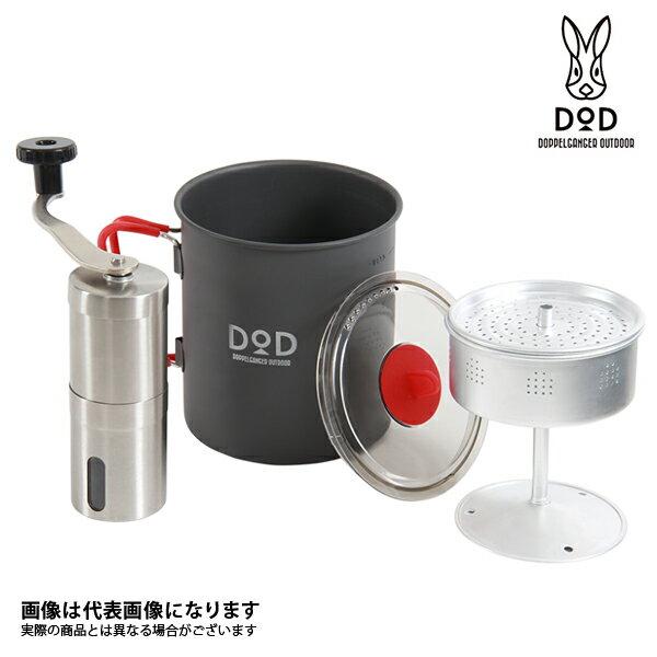 ラーメン、コーヒー、そして俺 RC1-468 ドッペルギャンガー DOD クッカー ミル ソロキャンプ