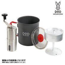 【ドッペルギャンガー】コーヒーパーコレーターセット(RC1-468)