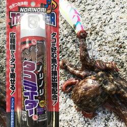 """【浜田商会】ノリノリタコライダー80mlタコスプレータコ釣りアイテムに""""シューッ!""""と吹き付けるだけ。"""