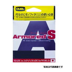 アーマード S 100m 0.3号 カモフラージュグリーン デュエル PEライン 0.3号
