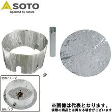 【SOTO】風防&遮熱板(SOD-454)