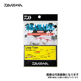 【ダイワ】オバマリグ ロング 3号 イカメタル DAIWA ダイワ 釣り フィッシング 釣具 釣り用品