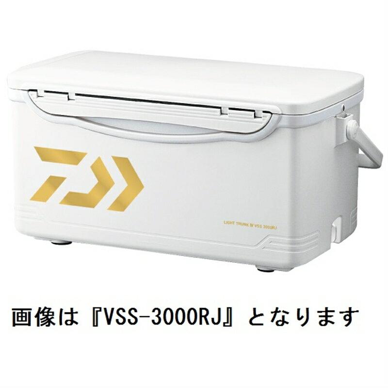 ライトトランク4 VSS−3000RJ ゴールド ダイワ クーラーボックス 30L 釣り クーラー