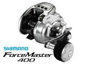 フォースマスター 400 ライン無し シマノ 電動リール