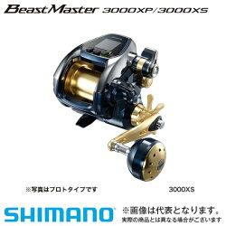 !【シマノ】16ビーストマスター3000XS(ライン無し)