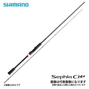 17 セフィア CI4+ S803L シマノ 大型便 エギング ロッド アオリイカ