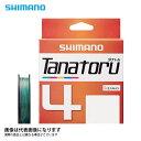 タナトル4 TANATORU4 5色 300m 2号 シマノ PEライン 2号