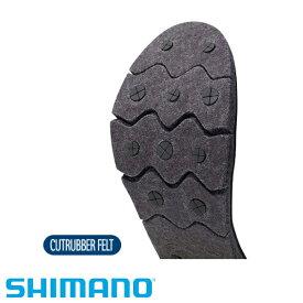 ジオロック カットラバーフェルトソールキット [ KT-031G ] ダークグレー M シマノ 靴 シューズ 釣り フィッシング