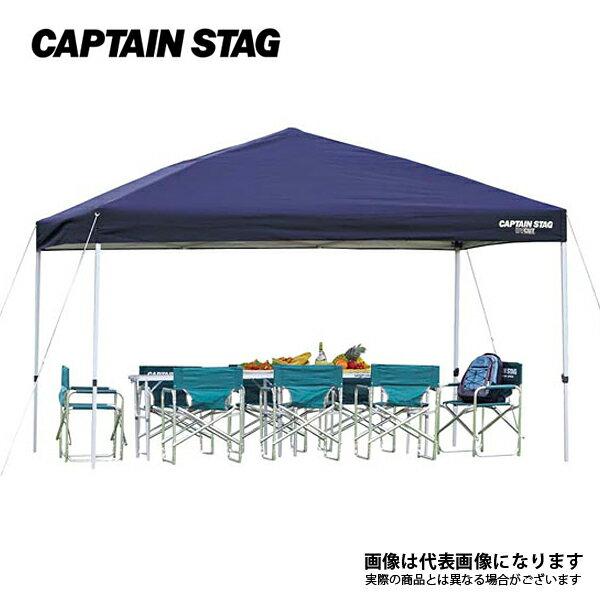 イベントテント クイックシェード 375×250UV−S キャスターバッグ付 M-3279 キャプテンスタッグ 大型便 テント イベント タープ