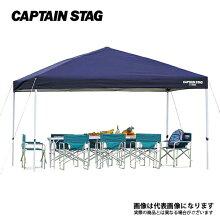 イベントテントクイックシェード375×250UV−Sキャスターバッグ付M-3279キャプテンスタッグ大型便テントイベントタープ