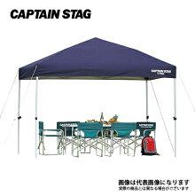 【キャプテンスタッグ】クイックシェード300×200UV−Sキャスターバッグ付