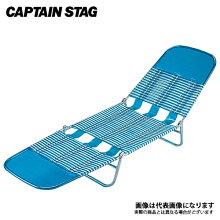 【キャプテンスタッグ】サマーベッドクリアブルー