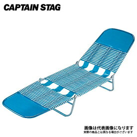 サマーベッド クリアブルー M-3451 キャプテンスタッグ ボンボン ベッド 海 海水浴 ベッド