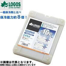 【ロゴス】氷点下パックGT−16℃1200gハード