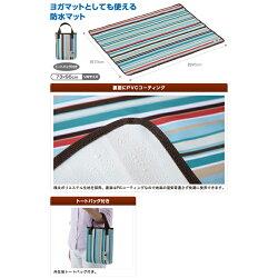 【ロゴス】オックス防水シート・ソロ73×95cm(ブルーストライプ)(71809620)