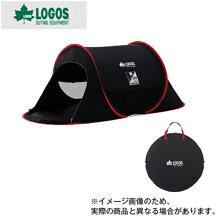 BlackUVポップフルシェルター−AG71809022ロゴス大型便サンシェードテント