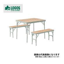 【ロゴス】LOGOSLIFEベンチテーブルセット4(73183013)