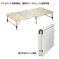 【コールマン】スリム四折BBQテーブル(170-7638)