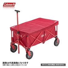 【コールマン】アウトドアワゴンテーブル(2000033140)