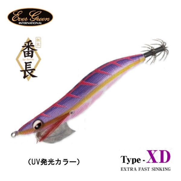エギ番長3.5号XD(UV発光カラー) UV0211GL オレンジゼブラGL エバーグリーン エギ エギング アオリイカ 餌木