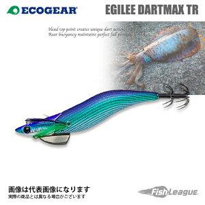 エギリー ダートマックスTR 30G−BK TR08 11322 マルキュー  エギ エギング アオリイカ 餌木