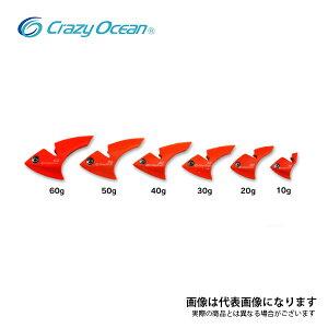 オーシャンシンカー 40g オレンジ クレイジーオーシャン イカメタル ボートエギング シンカー オモリ