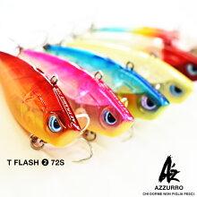 AZ太刀魚T-FLASH272Sazzurro太刀魚タチウオルアーシーバス青物バイブレーション夜行カラーコットンキャンディグローアズーロ