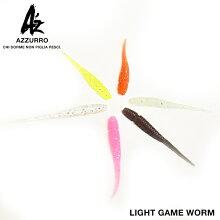 徹湾ライトゲームワームAZW-HH001#クリアーラメアズーロ