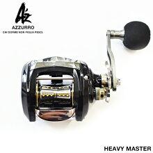 【アズーロ】ヘビーマスター200船リール太刀魚タコリールベイトリールオフショア用
