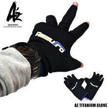 【アズーロ】AZチタングローブ3カットブラック釣り手袋フィッシンググローブ防寒手袋ジギンググローブ