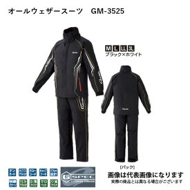 7/10はP最大45倍★オールウェザースーツ ブラック/ホワイト 3L GM3525 がまかつ 【処分特価】