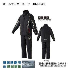 7/10はP最大45倍★オールウェザースーツ ブラック/ホワイト L GM3525 がまかつ 【処分特価】