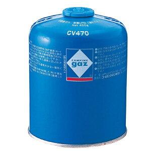 キャンピングガス 専用ガスカートリッジ CV470 39315 コールマン 燃料 ガス アウトドア 用品 キャンプ 道具