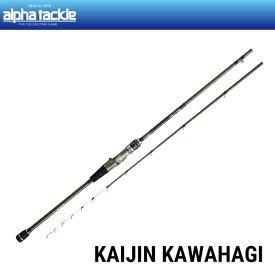 海人 カワハギ  170 硬 アルファタックル 船竿 カワハギ 釣り 竿