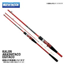 【アルファタックル】海人明石タコ170※4月発売予定予約受付中