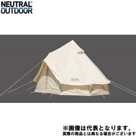 NT-TE01 GEテント2.5 23456 ニュートラルアウトドア キャンプ アウトドア 用品 テント タープ