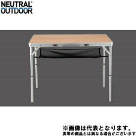 NT-BT01 バンブーテーブルL 23467 ニュートラルアウトドア テーブル アウトドア キャンプ 用品 道具