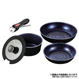 ルクスパン クックウェア 5点セット ブルーダイヤモンドコート IH対応 HB-2444 パール金属 キッチン 調理用品 料理