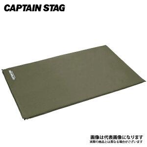 インフレーティングマット ダブル UB-3006 キャプテンスタッグ キャンプ マット インフレータブルマット