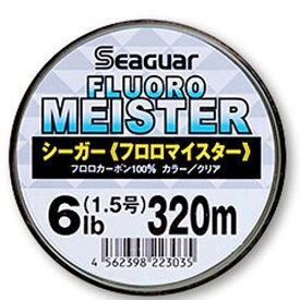 【クレハ】シーガー フロロマイスター 320m 6lb 1.5号