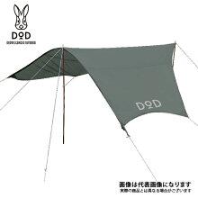 【ドッペルギャンガー】ライダーズコンフォートタープ(TT5-282)