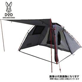 ライダーズバイクインテント BK T2-466 DOD テント ソロテント ライダーズテント キャンプ アウトドア 用品