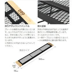 【ドッペルギャンガー】テキーラプレートM(TP4-536)アウトドアテーブルキャンプテーブルドッペルギャンガーテーブル