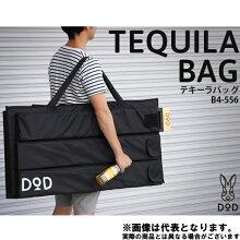 【ドッペルギャンガー】テキーラバッグ(B4-556)