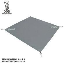 【DOD】グランドシート(3人用)(GS3-565-GY)