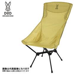 【DOD】スワルスエックスハイTNアウトドアチェアコンパクト椅子ドッベルギャンガーDOD(C1-592-TN)