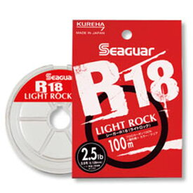 シーガー R18 ライトロック 100m 2.5lb クレハ ライトゲーム ライン アジング メバリング フロロカーボンライン