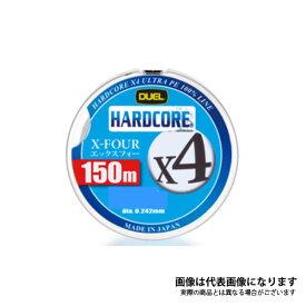 【特価ライン】 ハードコア X4 150m 0.6号 ホワイト デュエル 鯛カブラ PEライン 0.6号