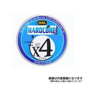 【特価ライン】 ハードコア X4 200m 0.4号 5色 デュエル 鯛カブラ PEライン 0.4号